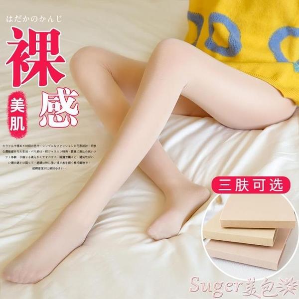打底褲 絲襪女春秋冬款薄款中厚光腿裸感神器防勾絲肉色打底連褲襪超自然  新品