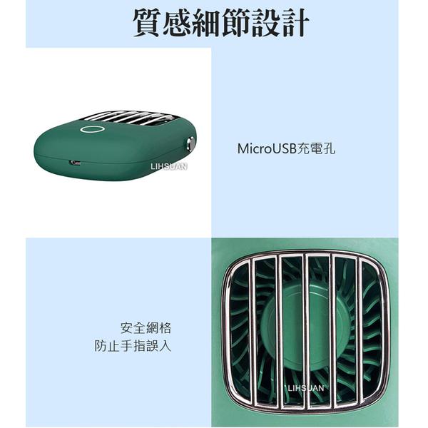 TOTU 頂級隨身風扇頸掛繩站立支架手持桌上USB小風扇