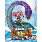 動漫 - 古代王者:恐龍王(09)DVD...