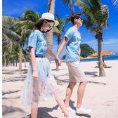 情侶夏裝 新款可可里超仙裙子套裝旅游百搭  格林世家