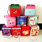 蘋果盒子圣誕節平安夜禮品紙盒糖果月餅盒平安果包裝盒 50個裝 9號潮人館