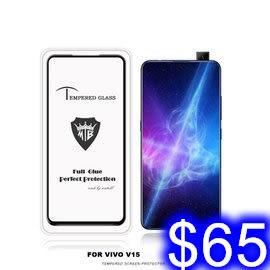 美特柏2.5D VIVO V15 / V15pro  彩色全覆蓋鋼化玻璃膜 全膠帶底板 手機螢幕貼膜 防刮防爆