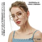 【Sayaka紗彌佳】晶瑩透亮珍珠垂墜眼鏡金屬防滑鍊