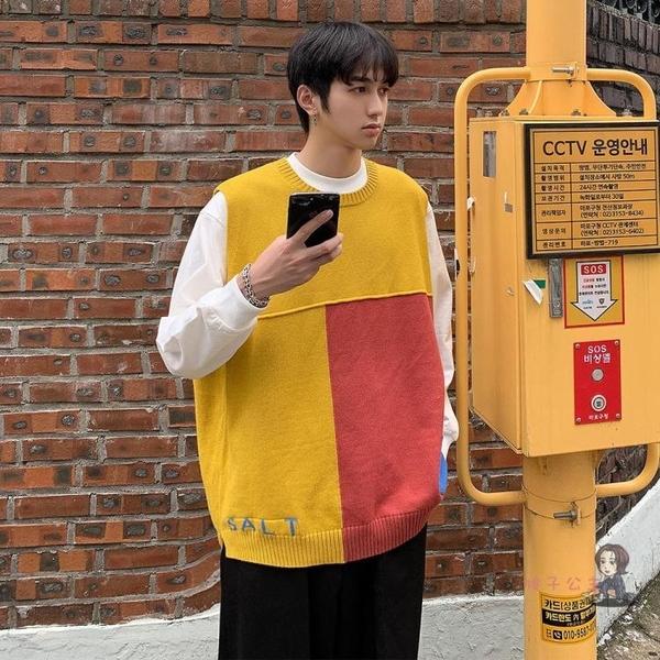 毛衣背心 秋冬季拼色毛衣背心男士打底衫寬鬆bf外穿潮流針織衫韓版毛線馬甲 M-2XL