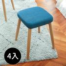 木質 吧檯 復古 北歐 吧台椅 餐椅 椅凳【F0041-B】Harmony方型木紋椅凳4入(五色) 完美主義ac