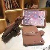 2107新ipad保護套5/6軟殼mini123卡通防摔air2硅膠套平板pro11寸4 『歐尼曼家具館』