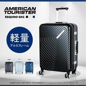 【雙12限時破盤↘骨折價】行李箱 Samsonite 美國旅行者 28吋 GN1