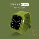 適用iwatch5/4/3/2/1代蘋果手表錶帶一體式硅膠回環運動【橘社小鎮】
