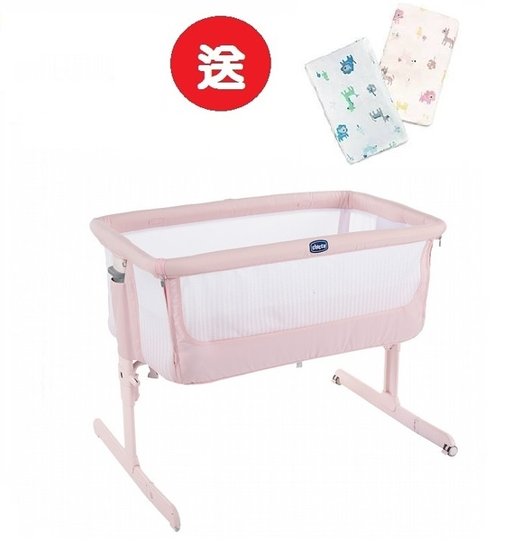 Chicco Next 2 Me多功能親密安撫嬰兒床邊床Air版(CBB79620.65夢幻玫粉) 4990元+送床罩