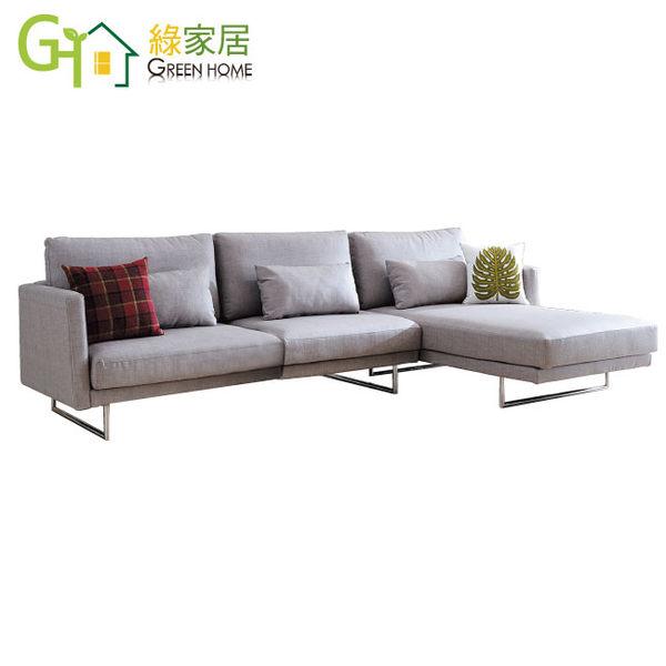 【綠家居】喬森 時尚灰機能皮革獨立筒L型沙發組合(二向可選)