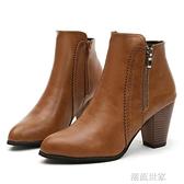 外貿布洛克雕花粗跟短靴女鞋厚底馬丁靴高跟英倫風切爾西靴女靴子『潮流世家』