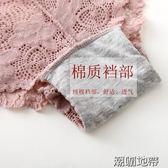 性感內褲 4條裝性感蕾絲鏤空透明火辣誘惑內褲女薄無痕純棉檔三角女士內褲