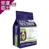 BESTBREED貝斯比 天然珍鑽系列全齡犬牧野羊肉+海魚配方 1.8KGX1包(新包裝)【免運直出】