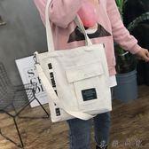 帆布包女單肩手提斜跨包購物袋