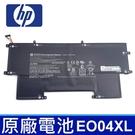 HP EO04XL 4芯 原廠電池 Elitebook Folio G1 V1C37EA G1 P4P84PT EO04038XL E004XL HSTNN-I73C HSTNN-IB71