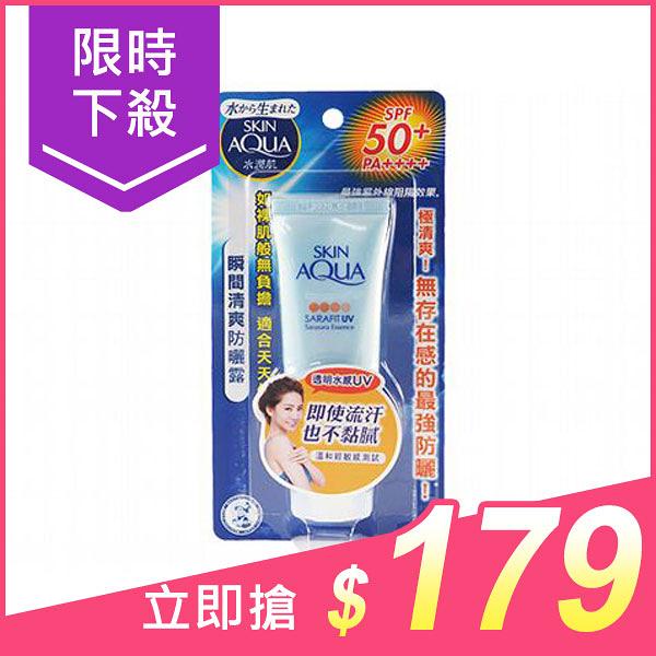 曼秀雷敦 水潤肌瞬間清爽防曬露(SPF50+)40g【小三美日】原價$259