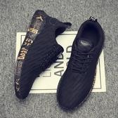 運動鞋新款夏季男士運動休閒韓版潮流潮鞋百搭透氣布鞋跑步網面男鞋