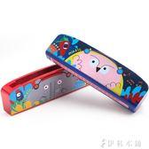 口琴 兒童口琴玩具寶寶初學音樂吹奏樂器卡通動物木質安全口風琴 伊鞋本鋪