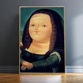 掛畫Q版胖版蒙娜麗莎的微笑裝飾畫客廳玄關人物掛畫餐廳壁畫墻畫像YXS新年禮物