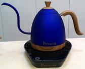【Brewista Artisan】 細口壺,可控制溫度的咖啡手沖壺-600ml (藍色)