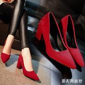 2019春季新款淺口尖頭高跟鞋粗跟甜美女鞋絨面氣質單鞋紅色婚鞋 DR14143【男人與流行】