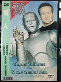 影音專賣店-P07-167-正版DVD-電影【變人】-羅賓威廉斯