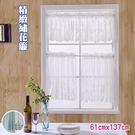 短門簾 精緻繡花咖啡簾61*137cm 窗簾 短廉 門簾 風水簾