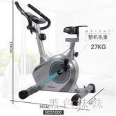 健身車家用動感單車靜音室內磁控車腳踏健身器材運動自行車 js10025『黑色妹妹』