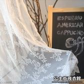 葉語香瀾蕾絲窗簾紗簾成品布料臥室客廳飄窗穿桿陽臺窗紗