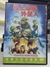 挖寶二手片-B02-011-正版DVD*動畫【樓上鄰居外星人】-英語發音-馬達加斯加編劇根據著名童書改編喜