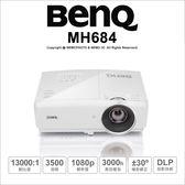 贈高級HDMI★24期免運★加價送布幕 BenQ MH684 高亮商用 1080P娛樂三坪機 2.5米100吋【薪創數位】