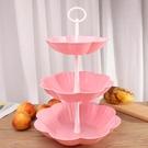 水果籃 三層水果盤雙層水果籃糖果盤零食盤客廳干果盒甜品架糖果盒火鍋店【快速出貨八折鉅惠】