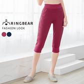 縮口褲--簡約休閒運動女孩腰頭褲管羅紋雙口袋運動七分褲(紅.藍XL-4L)-S75眼圈熊中大尺碼