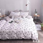 床套 復古溫馨新款家用柔軟氣質四件套純棉用品床套 QQ5217『優童屋』