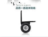 行李箱輪子 拉桿音響輪子配件廣場舞音箱音箱輪子維修戶外移動音響腳輪  瑪麗蘇