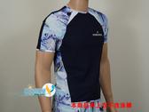 *日光部屋* sunseeker (公司貨)/ 6171005-BLU 短袖防曬衣/水母衣(澳洲品牌)
