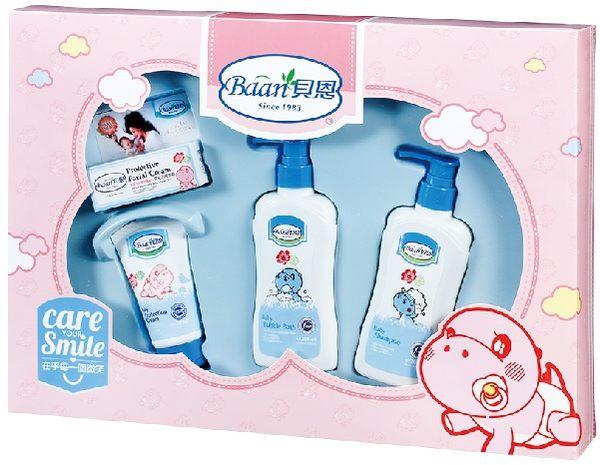 Baan貝恩嬰兒歡心禮盒(4件組)  *維康