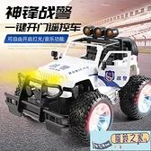 超大號兒童遙控車玩具越野車無線充電動遙控汽車男孩高速漂移賽車【風鈴之家】