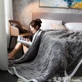 珊瑚絨毯雙層加厚法蘭絨毛毯秋冬季蓋毯保暖毯子床單人雙人被子 卡布奇諾HM