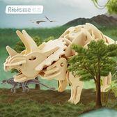 若態若客木質立體拼圖聲控恐龍模型成人益智玩具木制兒童生日禮物WY【情人節禮物限時八五折】