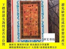 二手書博民逛書店【罕見原版 】中國古代地毯 Antique Chinese Rugs 精裝品佳帶原書衣,1969年出版Y171