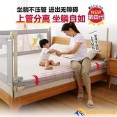 床圍欄嬰兒防摔欄桿兒童寶寶安全防掉床上大床邊擋板通用床護欄【勇敢者戶外】