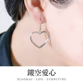 鏤空愛心 歐美誇張鏤空愛心耳環 穿洞式耳環 耳夾式 耳針式【D060】