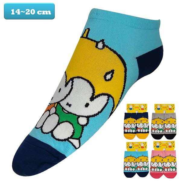 Miffy 米飛, 兒童短襪, 棉質米飛浪漫雨天圖案 款 - 普若Pro