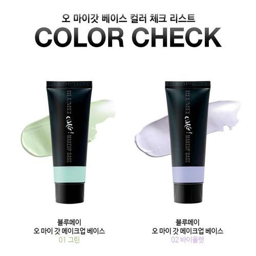 韓國BLUMEI-OMG ~妝前隔離乳 40ML SPF24 PA++ 【花想容】