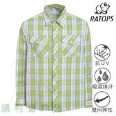 瑞多仕RATOPS 男款彈性格子襯衫 黃綠色/紫芋格 DA2363 長袖襯衫 排汗襯衫 防曬襯衫 OUTDOOR NICE