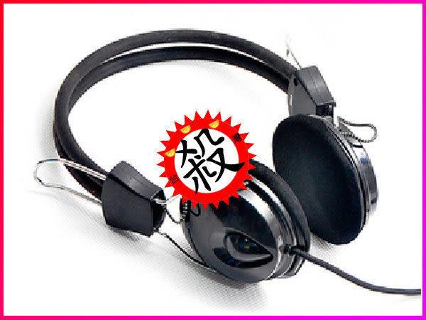 【Love Shop】網咖專用 麥克風 頭戴式耳機 量大可定做 耳罩式/耳機麥克風/超低單價/線控/