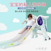 嬰兒滑滑梯兒童室內家用寶寶小型加長二合一組合單個簡易組合玩具CY『小淇嚴選』