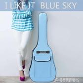 吉他包吉他背包40寸袋子通用套子加厚型雙肩41寸韓版女生款卡其色米黃灰 交換禮物 YXS