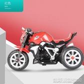 免運 兒童車電動摩托車三輪車寶寶車子1-3-5歲小孩玩具可坐人童車充電LLRJ77 凱斯盾